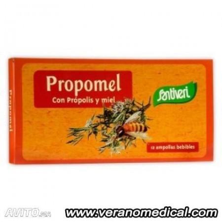 propomel (12 ampoules) sentiveri