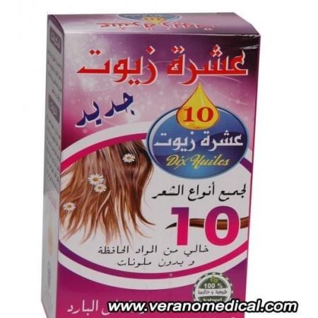 Huile capillaire de  10 huiles vegetales 125 ml
