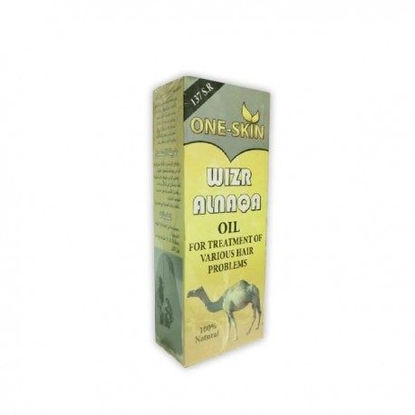 ONE-SKIN WIZR ALNAQA OIL FOR TREATMENT OF VARIOUS HAIR PROBLEMS