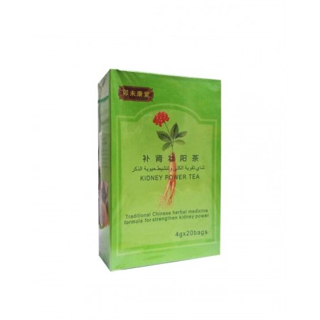 KINDEY POWER TEA 4g x 20 sachet