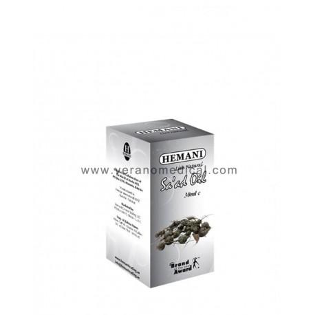 Huile de saad (souchet)- 30 ml - Hemani