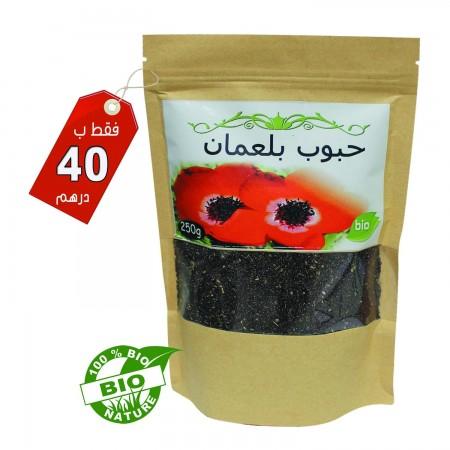 graines d'amande de terre 250g  (حب العزيز)