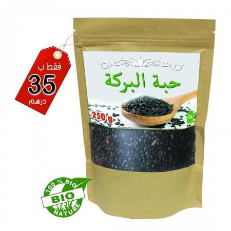 Graine de nigelle 250 g (حبة السوداء أو حبة البركة)