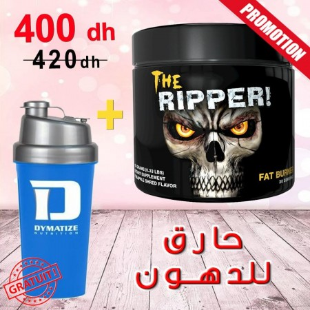 Ripper Fat Burner