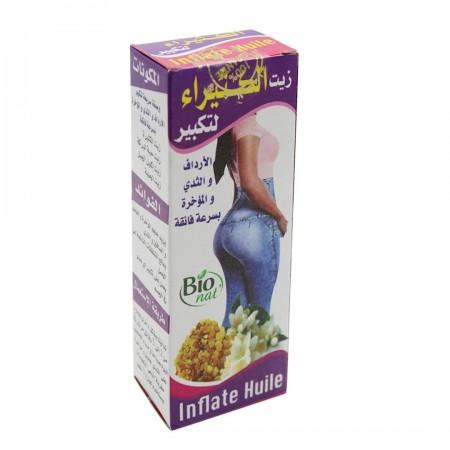 Huile pour agrandir les zones féminines (زيت الكثيراء )