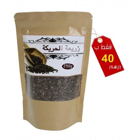 les graines d'ortie (زريعة الحريكة)