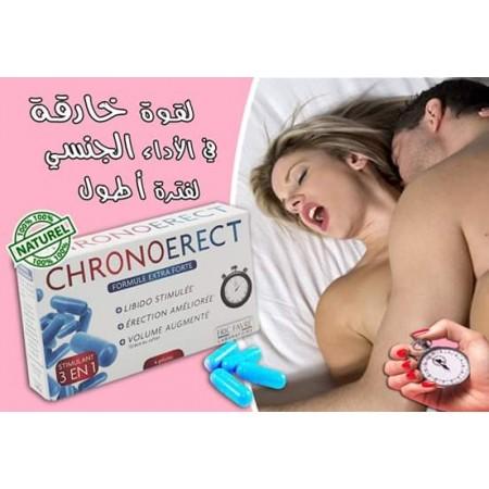 Chronoerect formule extra forte 4 gélule stimulent sexuel