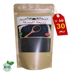 graines d'oignon 250gr (زريعة البصل )