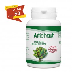 Artichaut 100 gélules - 200 mg
