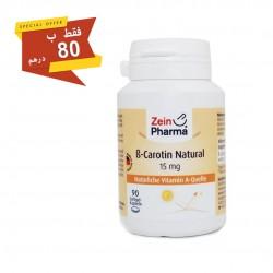 Beta-carotin Naturel 90 capsule de 15 mg