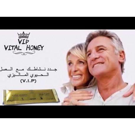 Vital Honey Malaysia 12 x 15 gr