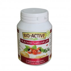 Bio BIO ACTIVE - 40 gélules de 300mg chacune