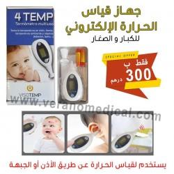 Thermomètre électronique auriculaire / frontal