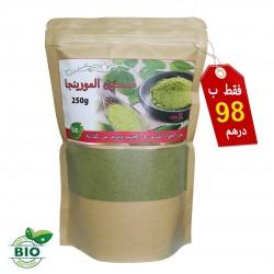 Moringa en poudre - 250 g