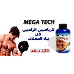 Levure de bière MEGA TECH 750 comprimés