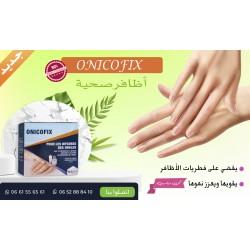 Onicofix vernis pour ongles mycosés 3,5ml