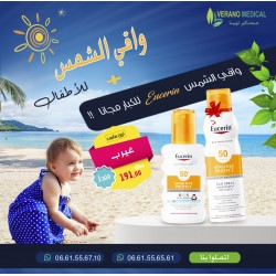 Eucerin Sun Sensitive Protect Kids spray solaire enfant SPF50+ 200ml