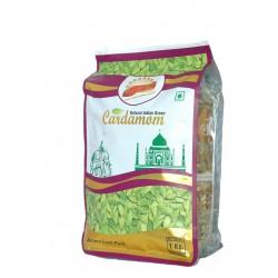 Cardamome verte (حب الهيل) 1kg