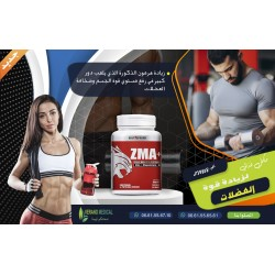 ZMA+ zinc, magnésium et vitamine B6 120 gélules