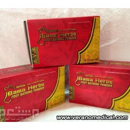 bama herb produit naturel contre rumatisme 20/s