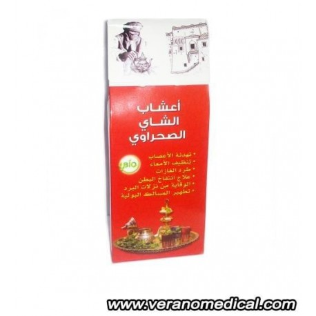 Herbes de thé Sahraoui